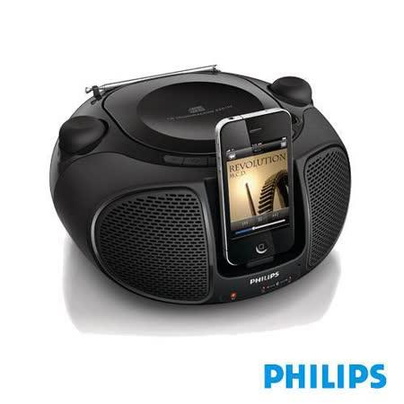 (狂降促銷)PHILIPS飛利浦iPod/iPhone手提音響(黑色)AZD102