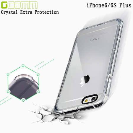 GCOMM iPhone6/6S Plus 5.5吋 Crystal Extra Protection 清透柔軔全方位加強保護殼 清透明
