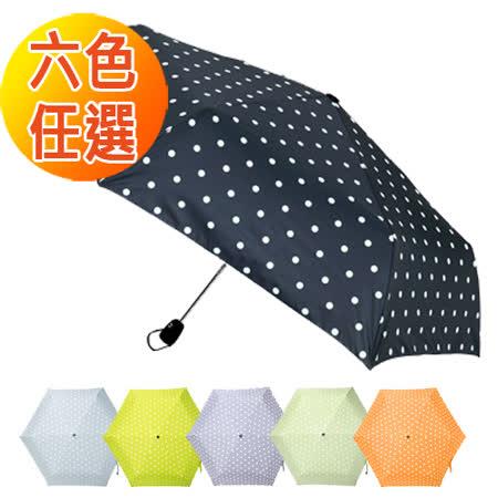 【2mm】 粉彩泡泡糖 銀膠自動開收傘 (4色任選)