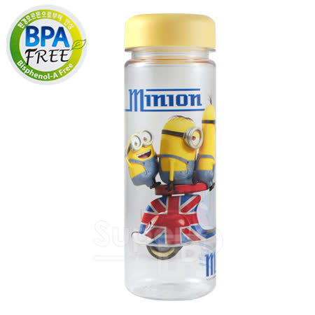 BPA Free直飲隨手水壺(500ml)小小兵