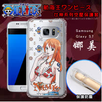 日本東映授權正版 航海王 Samsung Galaxy S7 5.1吋  空壓安全保護套 手機殼(娜美)