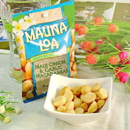 【MAUNALOA】夢露萊娜夏威夷果仁-毛伊島洋蔥香蒜口味