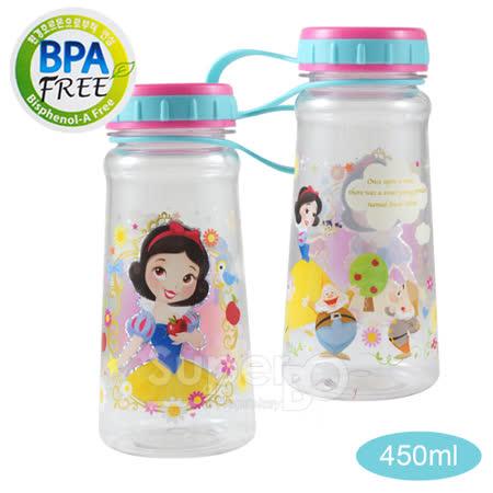 BPA Free曲線隨手水壺(450ml)白雪公主