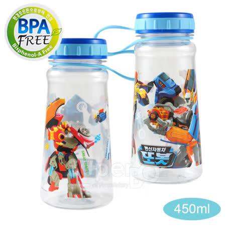 BPA Free曲線隨手水壺(450ml)TOBOT機器戰士