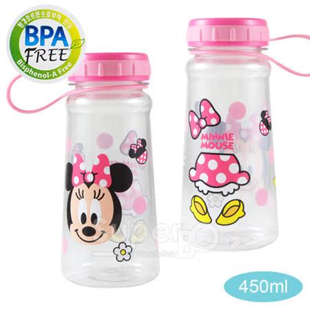 BPA Free曲線隨手水壺(450ml)米妮