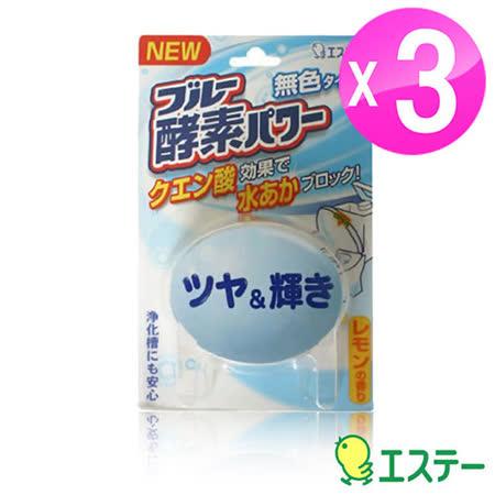 ST雞仔牌 馬桶藍酵素-無色檸檬香120g  (3入) ST-117123