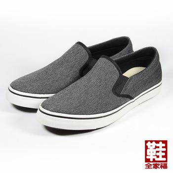 (男) SARTORI 套式流行休閒鞋 黑 鞋全家福