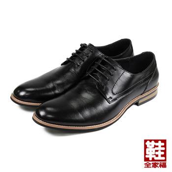 (男) MEURIEIO BELLIEI 真皮綁帶紳士皮鞋 黑 鞋全家福