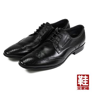 (男) MEURIEIO BELLIEI 真皮綁帶牛津皮鞋 黑 鞋全家福