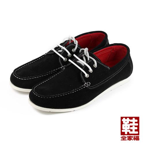 ^(男^) MEURIEIO BELLIEI 義式綁帶雅痞休閒鞋 黑 鞋全家福