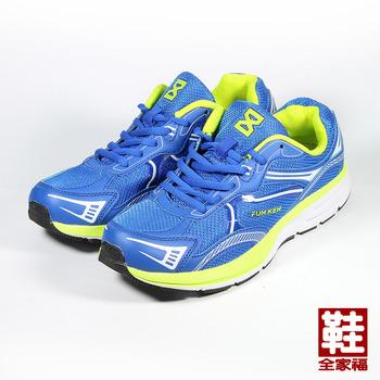 (男) FUH KEH 流線慢跑鞋 藍綠 鞋全家福