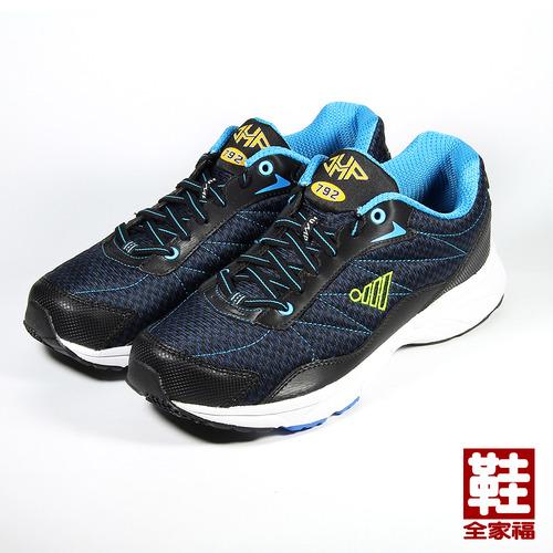 (男) JUMP 792慢跑鞋 黑 鞋全家福