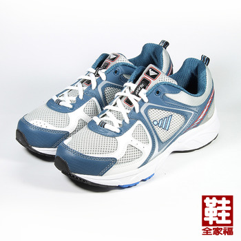 (男) JUMP 791越野跑鞋 灰藍 鞋全家福