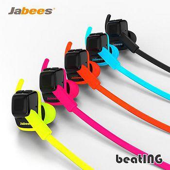Jabees beating 藍牙4.1雙待機運動型藍牙耳機(4入) 組