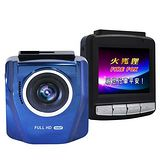 FIRE FOX 火狐狸 X6 Plus 1080P GPS多功能行車紀錄器(再贈8G)(4入) 組