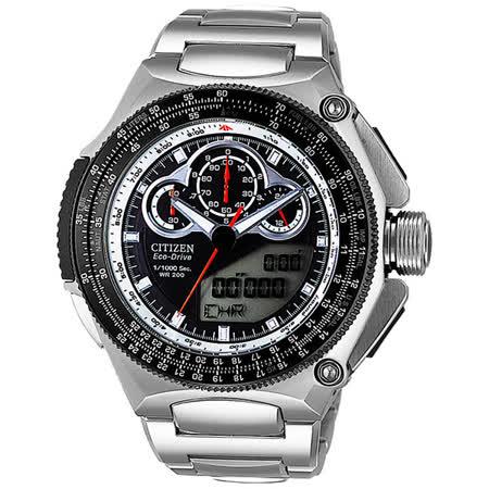 CITIZEN 光動能世界時間超級鈦金鬧鈴碼錶-黑/50mm JW0071-58E