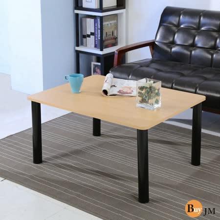 BuyJM日式和風茶几桌/和室桌(80*60公分)