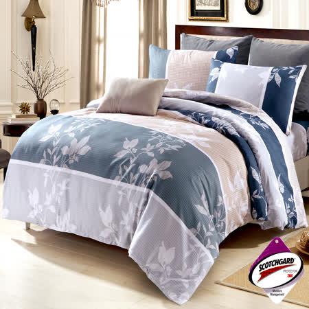 AAMIR - 3M吸濕排汗 加大三件式床包組-香馡翦影