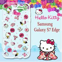 三麗鷗授權 Hello Kitty 凱蒂貓 Samsung Galaxy S7 Edge 5.5吋 浮雕彩繪透明手機殼(繽紛點心)