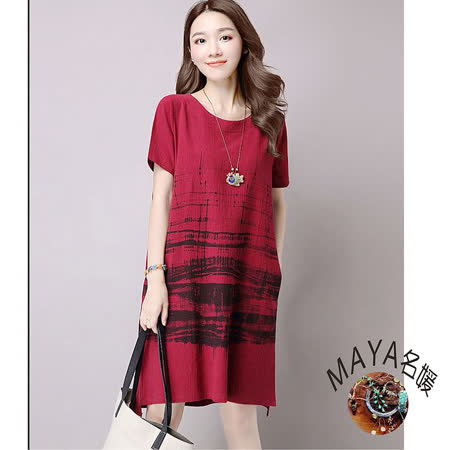 【Maya 名媛】m~2xl短袖棉麻毛筆條紋洋裝/連衣裙-暗紅