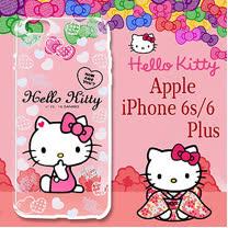 三麗鷗授權 Hello Kitty 凱蒂貓 iPhone 6/6s plus 5.5吋  浮雕彩繪透明手機殼(心愛凱蒂)