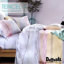 Daffodils《維奇利亞》100%天絲雙人加大四件式兩用被床包組