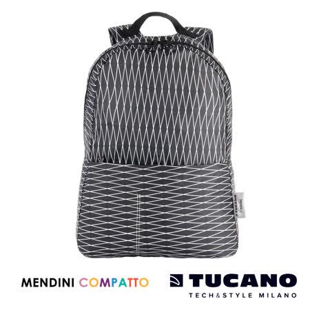 TUCANO X MENDINI 設計師系列超輕量折疊收納後背包(黑)