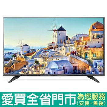 LG49型UHD4K液晶電視49UH623T含配送到府+標準安裝