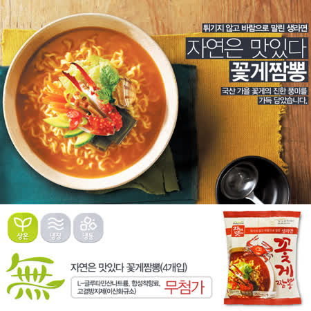韓國內銷版 Pulmuone 花蟹炒碼湯麵 1包入