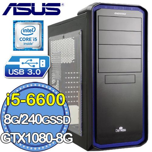 華碩H170平台~炙熱魔魅~Intel第六代i5四核 GTX1080~8GD5獨顯 SSD