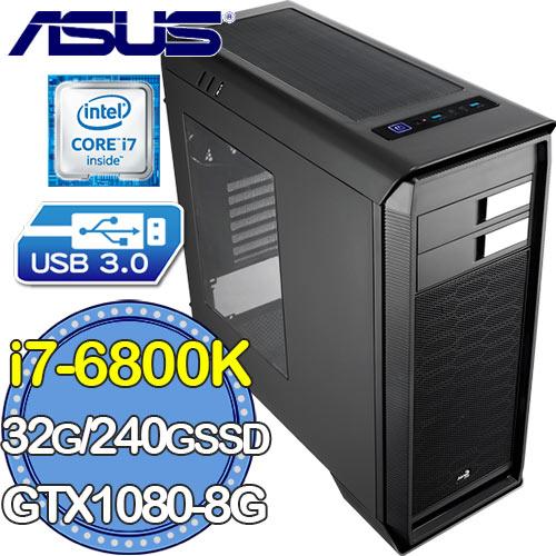 華碩X99平台~無冠王權~Intel i7六核 GTX1080~8GD5獨顯 SSD 24