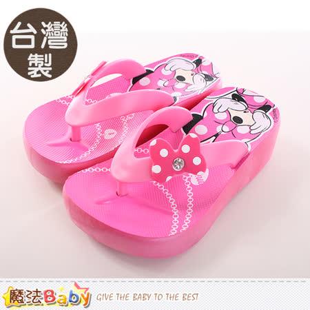 魔法Baby~女童鞋 台灣製迪士尼米妮正版女童夾腳鞋 sh9659
