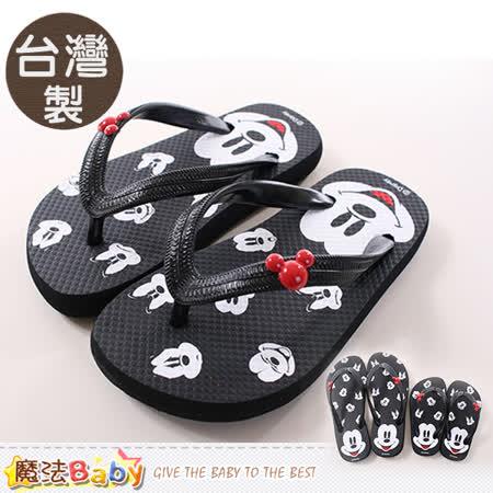 魔法Baby~兒童拖鞋 台灣製米奇正版親子鞋兒童款 sh9652