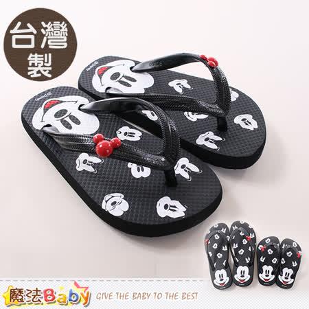 魔法Baby~成人女款夾腳拖鞋 台灣製米奇正版親子鞋大人款 sh9653