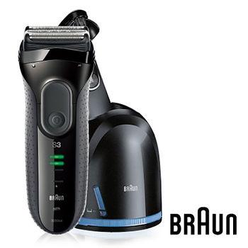 百靈新升級三鋒系列三刀頭電動刮鬍刀3050cc