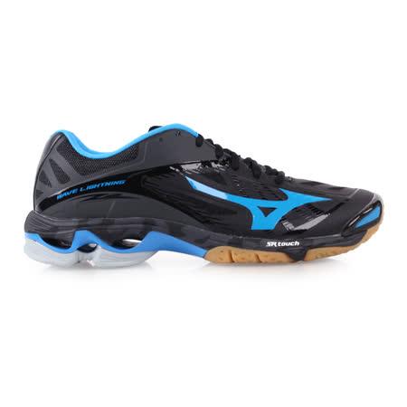 (男) MIZUNO 排球鞋  LIGHTNING Z2-美津濃 黑藍