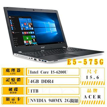 ACER 宏? E5-575G-54Y1 15.6吋FHD(I5-6200U/4G DDR4/1TB /NV 940MX DDR5 2G/Win10) 再送四好禮