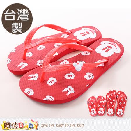 魔法Baby~成人女款夾腳拖鞋 台灣製米奇正版親子鞋大人款 sh9655
