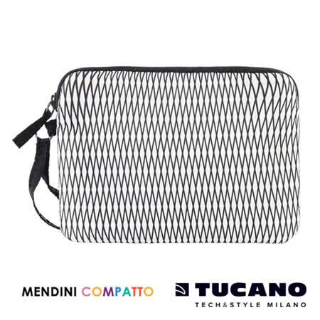 TUCANO X MENDINI 設計師系列輕量手拿包(白)
