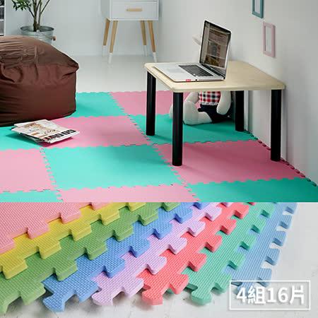 《Peachy life》方形和室桌+繽紛加大60x60巧拼地墊組(8色可選)