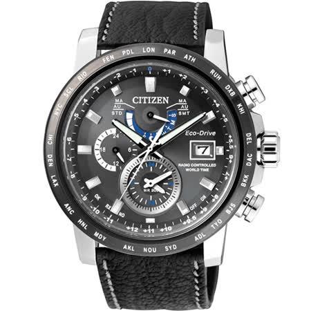 CITIZEN Eco-Drive 星辰 極光時尚電波腕錶 AT9071-07E