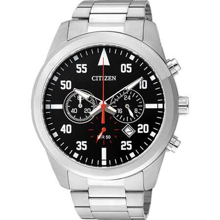 CITIZEN 標新里程計時腕錶-黑/43mm AN8090-56E
