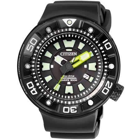CITIZEN PROMASTER 光動能300米罐頭潛水錶 BN0177-05E  黑x黃針