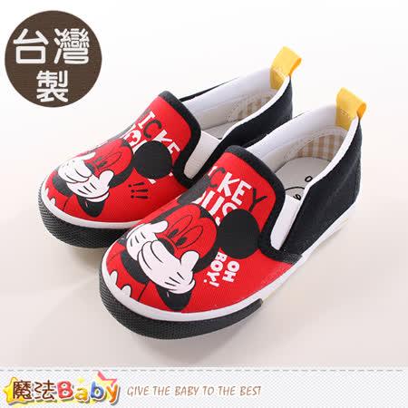 魔法Baby~童鞋 台灣製專櫃款迪士尼米奇帆布鞋 sh9673