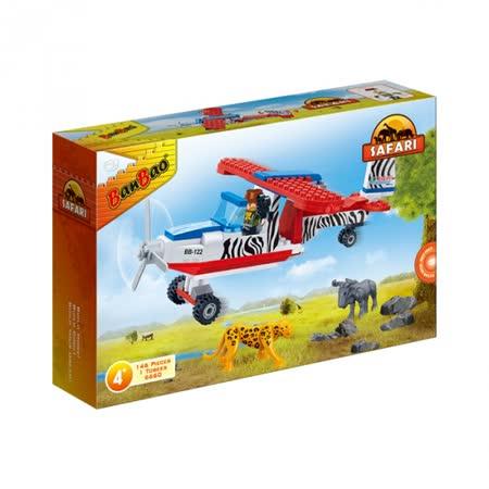 【BanBao 積木】野生動物園系列-巡察飛機 6660
