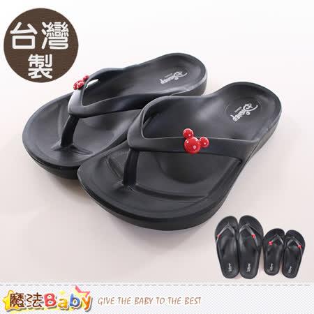 魔法Baby~兒童夾腳涼拖鞋 台灣製米奇正版親子鞋兒童款 sh9682