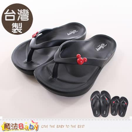 魔法Baby~成人女款夾腳拖鞋 台灣製米妮正版親子鞋大人款 sh9683