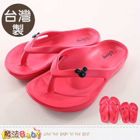 魔法Baby~兒童夾腳涼拖鞋 台灣製米奇正版親子鞋兒童款 sh9684