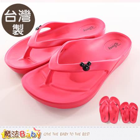 魔法Baby~成人女款夾腳拖鞋 台灣製米妮正版親子鞋大人款 sh9685