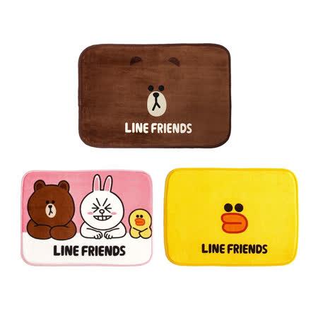 LINE FRIEND 正版授權 熊大/莎莉/好朋友款 可愛地墊